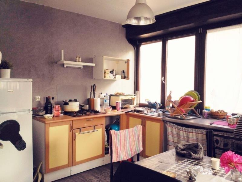 Vente maison / villa St georges de reintembault 83400€ - Photo 7