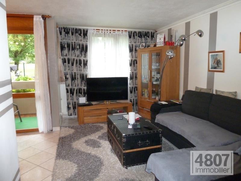 Vente appartement Saint julien en genevois 235000€ - Photo 2