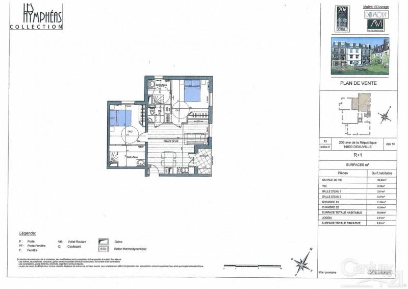 Продажa квартирa Deauville 344313€ - Фото 3