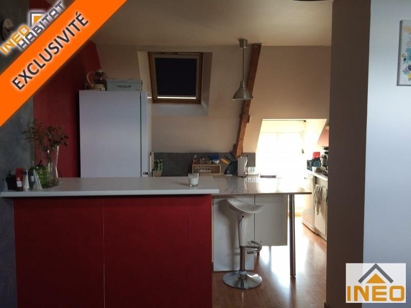 Location appartement Baguer morvan 400€ CC - Photo 1
