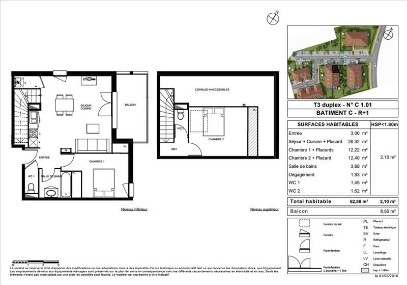 Vente appartement Portet sur garonne 209900€ - Photo 7
