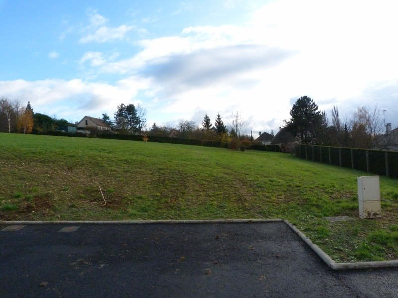 Sale site Charny oree de puisaye 21 000€ - Picture 1
