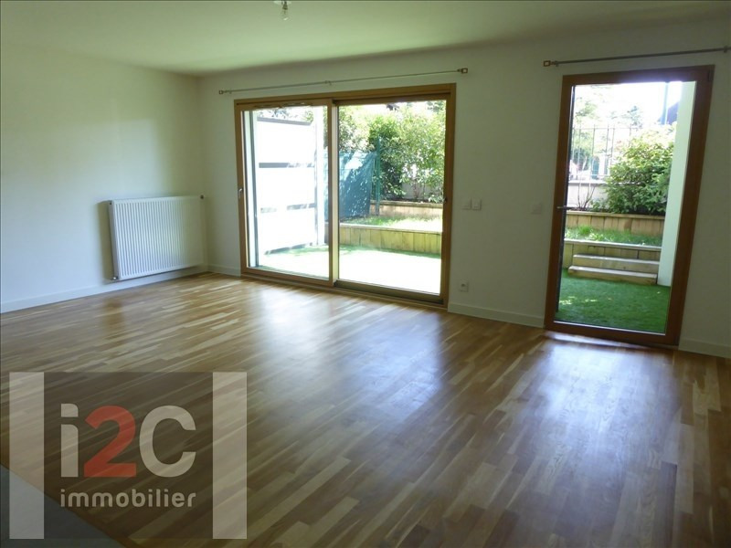 Location appartement Divonne les bains 1 730€ CC - Photo 1