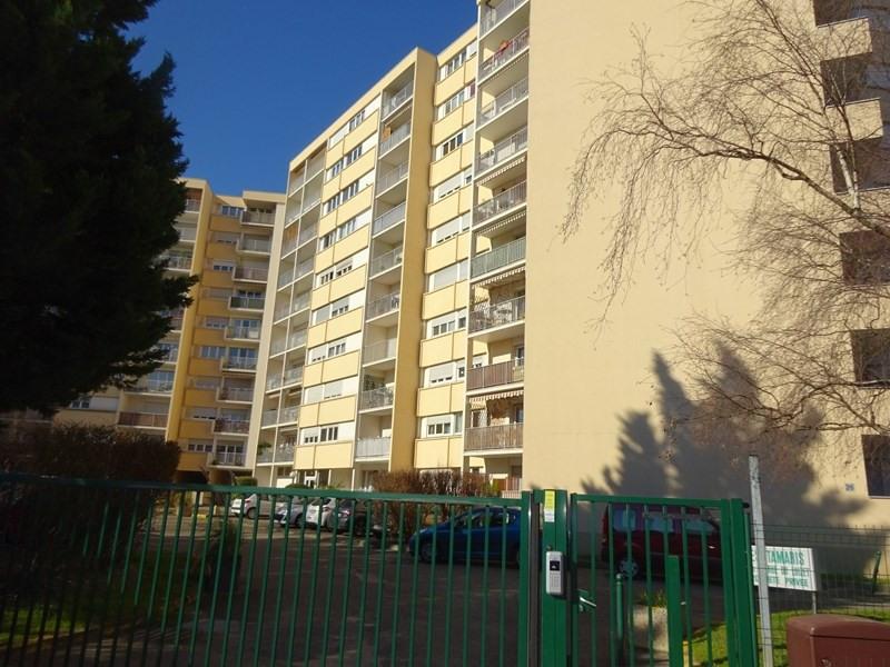 Location appartement Villeurbanne 490€ CC - Photo 7
