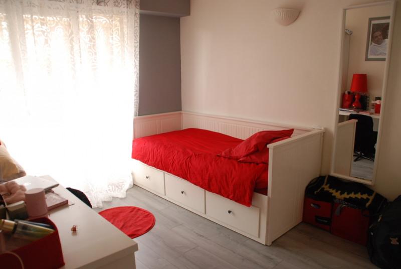 Vente appartement Bondy 252000€ - Photo 8