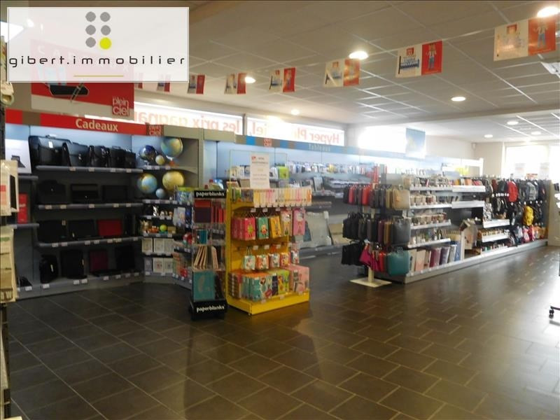 Location local commercial Brives charensac 3 160€ HT/HC - Photo 7