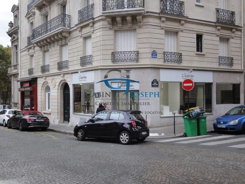 Vente local commercial Paris 16ème 900000€ - Photo 4