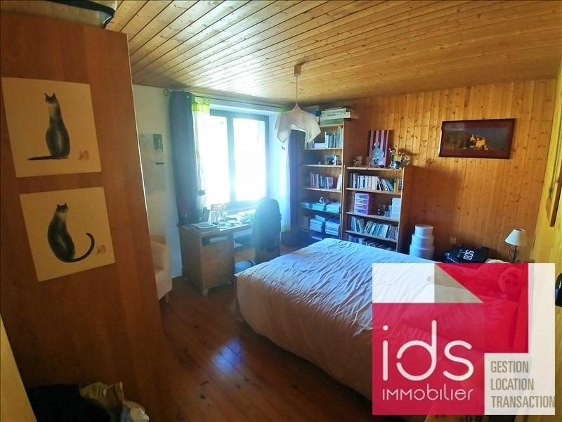 Verkoop  huis Arvillard 265000€ - Foto 6