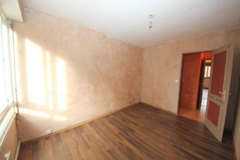 Vente appartement St herblain 141 000€ - Photo 4