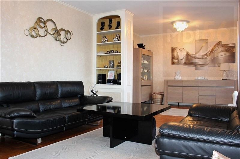 Sale apartment Lorient 106500€ - Picture 2