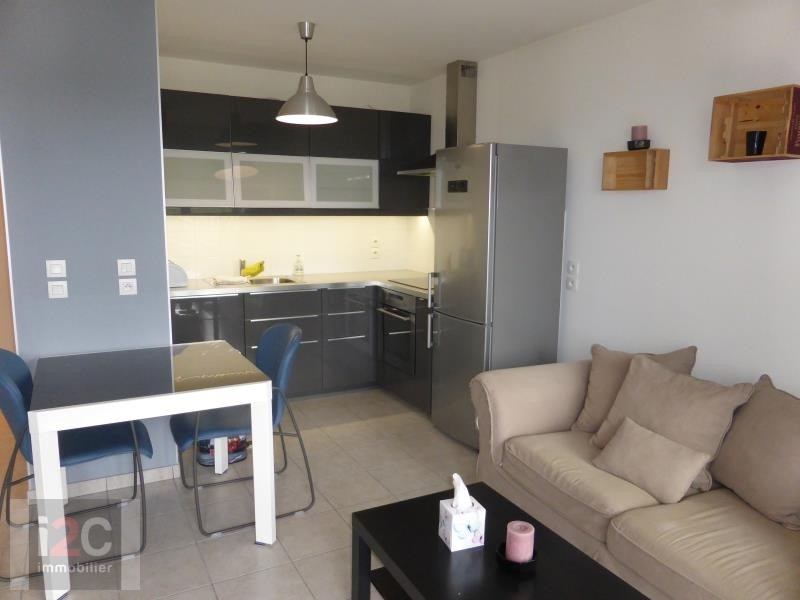 Location appartement Cessy 960€ CC - Photo 1