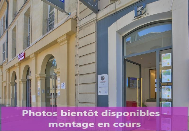 Vente local commercial St germain en laye 23 000€ - Photo 1