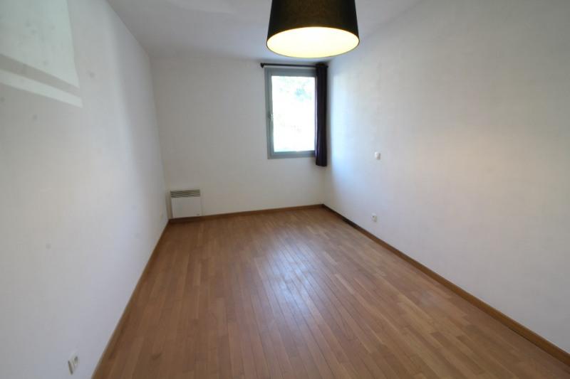 Vente appartement Meaux 199000€ - Photo 4