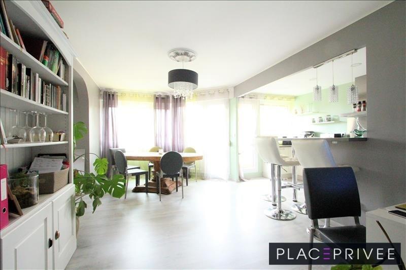 Venta  apartamento Nancy 121000€ - Fotografía 3