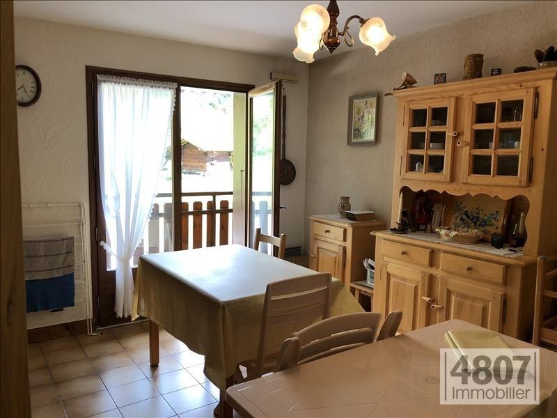 Vente appartement Cordon 91400€ - Photo 1