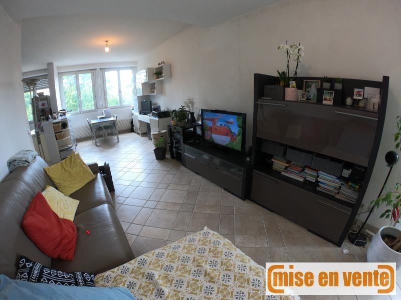 出售 公寓 Champigny sur marne 259000€ - 照片 4