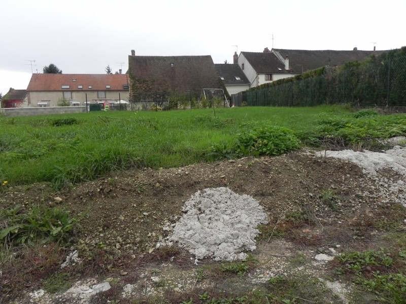 Vente terrain Seignelay 30000€ - Photo 1
