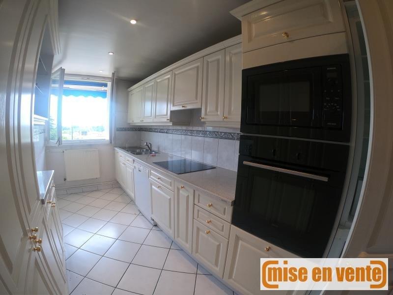 Vente appartement Champigny sur marne 267000€ - Photo 3