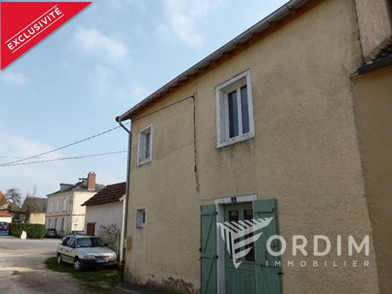 Vente maison / villa Cosne cours sur loire 45000€ - Photo 1