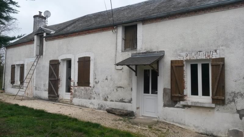 Vente maison / villa St georges sur moulon 84000€ - Photo 1