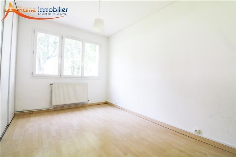 Sale apartment Saint denis 149000€ - Picture 4