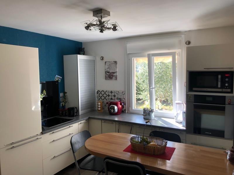 Venta  casa St genouph 286500€ - Fotografía 3
