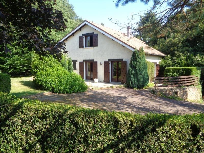 Vente maison / villa St sornin leulac 175000€ - Photo 3