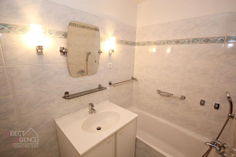Vente appartement Le perreux sur marne 239800€ - Photo 6