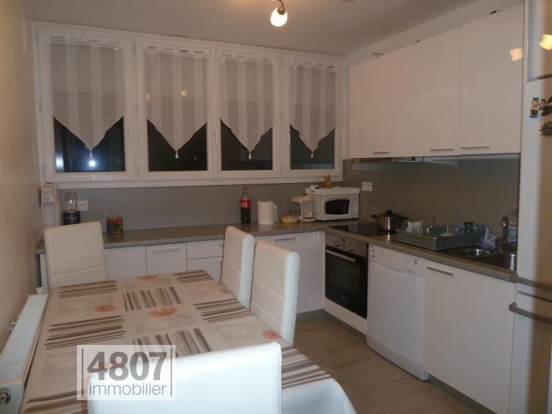 Vente appartement Saint pierre en faucigny 210000€ - Photo 2