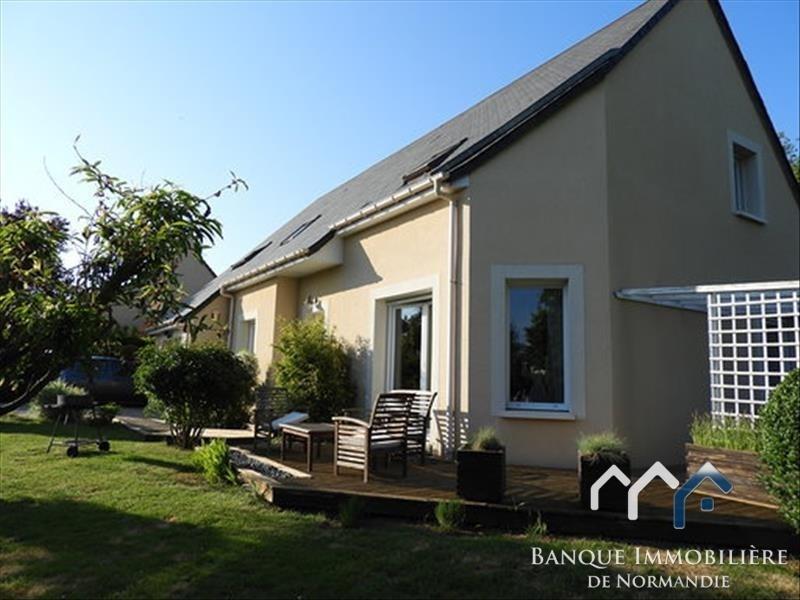 Sale house / villa Evrecy 299000€ - Picture 6