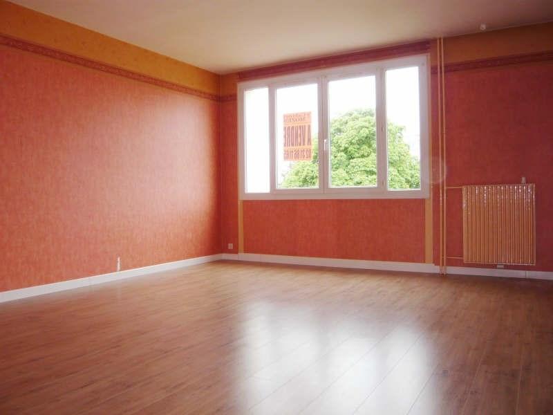 Vente appartement Ifs 86000€ - Photo 1
