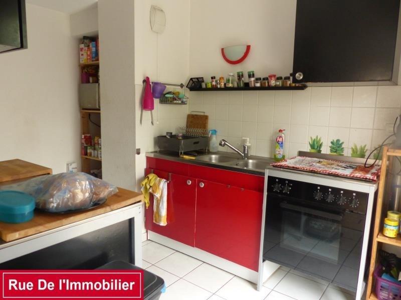 Vente appartement Haguenau 177000€ - Photo 3