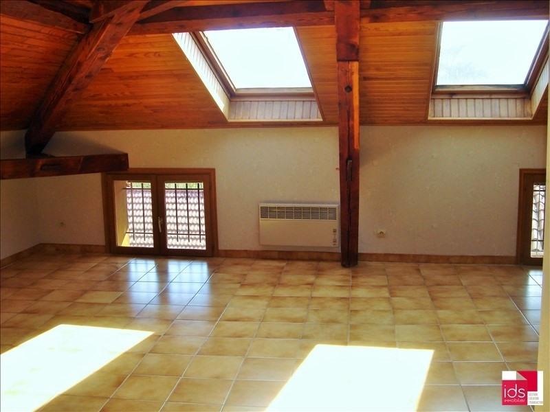 Affitto appartamento Pontcharra 445€ CC - Fotografia 4