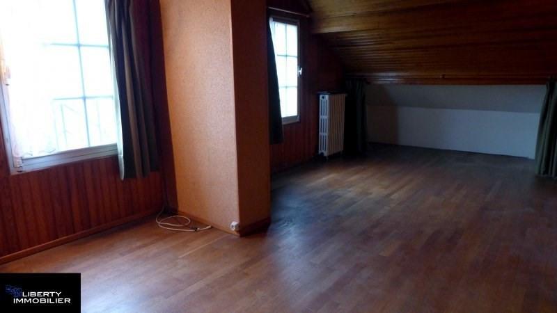 Vente maison / villa Trappes 318000€ - Photo 13
