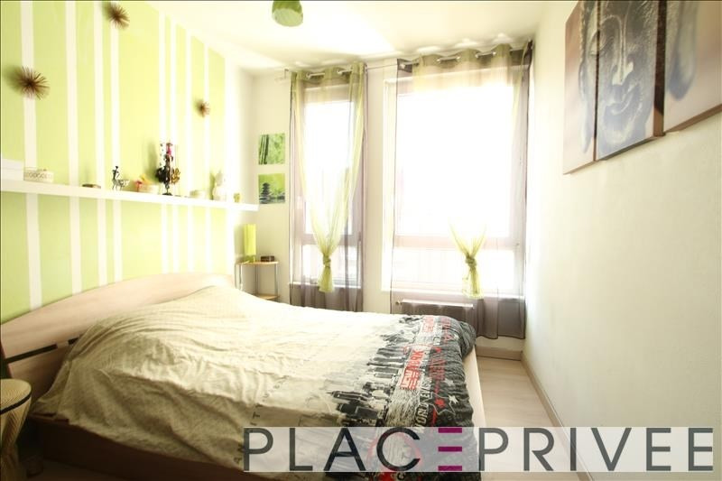Vente appartement Nancy 82 000€ - Photo 5