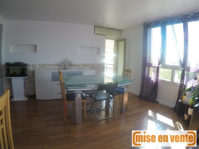出售 公寓 Champigny-sur-marne 199000€ - 照片 3