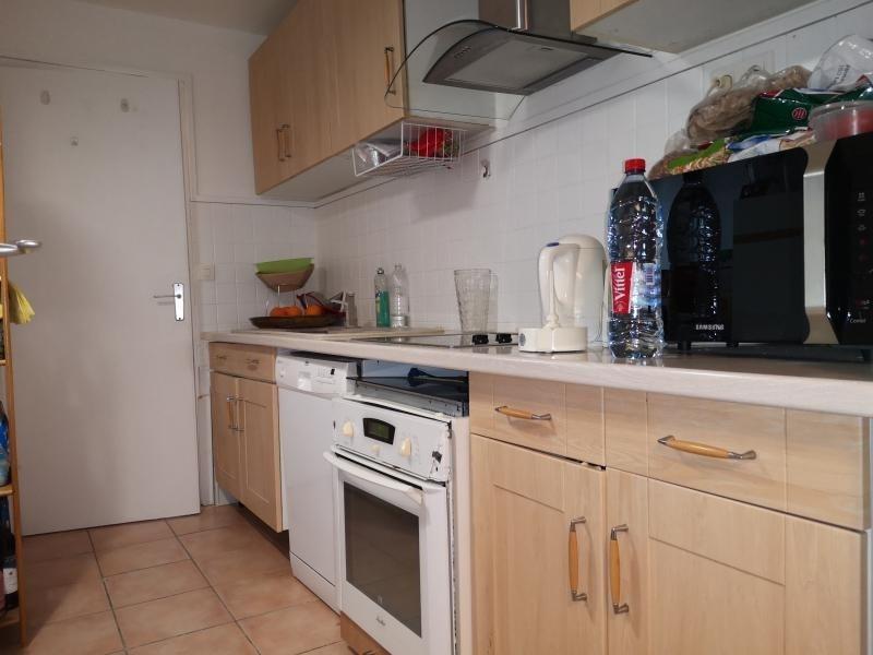 Revenda apartamento Evry 181000€ - Fotografia 5