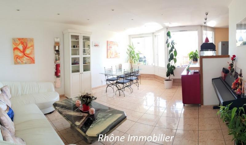 Vente appartement Vaulx en velin 175000€ - Photo 1