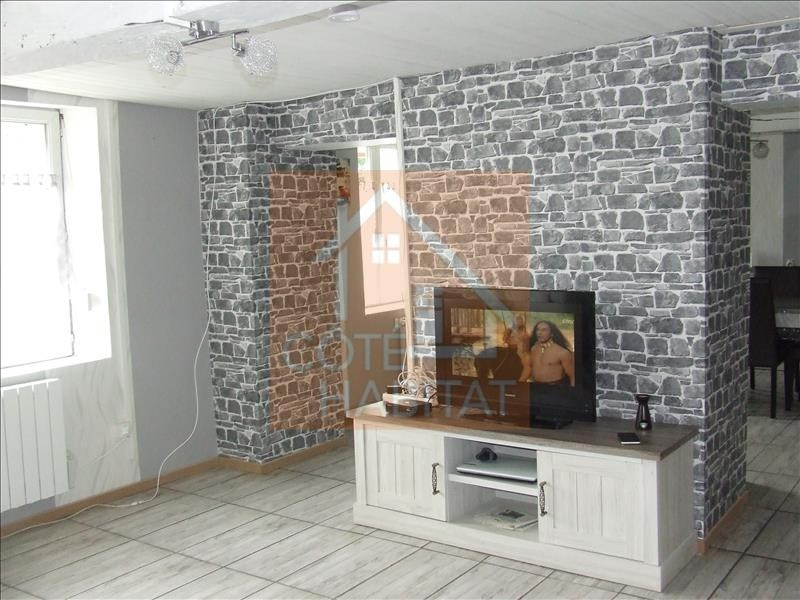 Vente maison / villa Cartignies 115 000€ - Photo 4