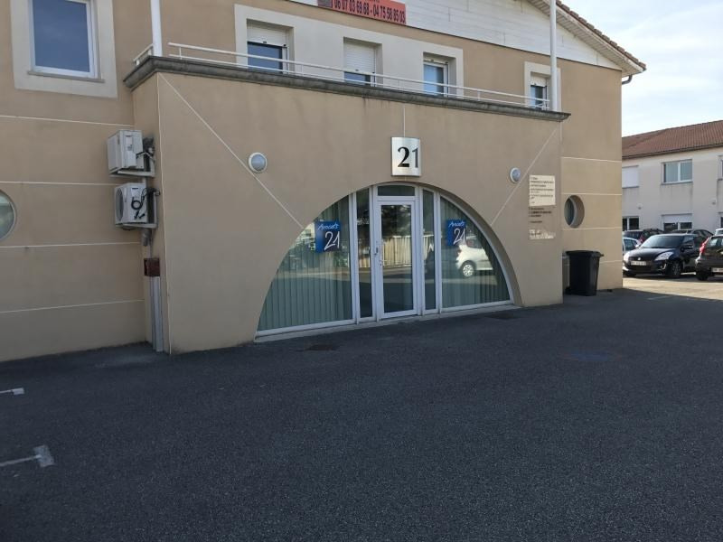 Rental office Valence 300€ HT/HC - Picture 1