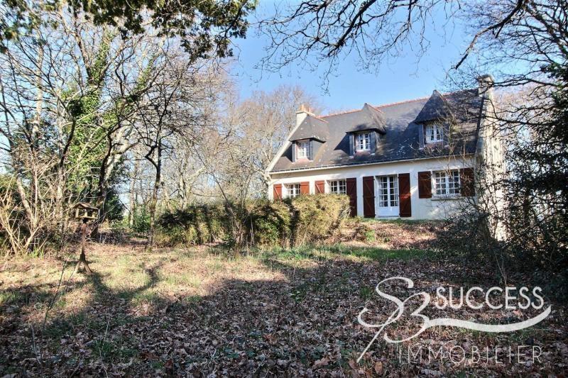Vente maison / villa Kervignac 216500€ - Photo 8