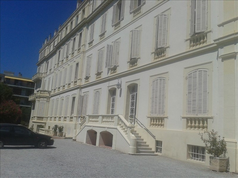 Deluxe sale apartment Cannes 995 000€ - Picture 3