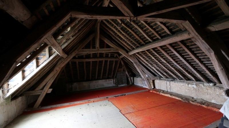 Verkoop  huis Vendome 220500€ - Foto 7