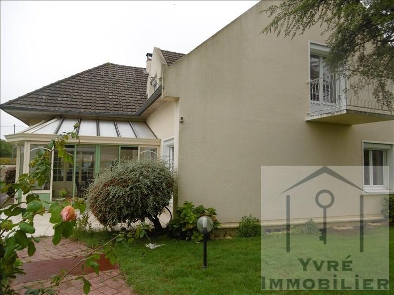 Vente maison / villa Yvre l'eveque 343200€ - Photo 5