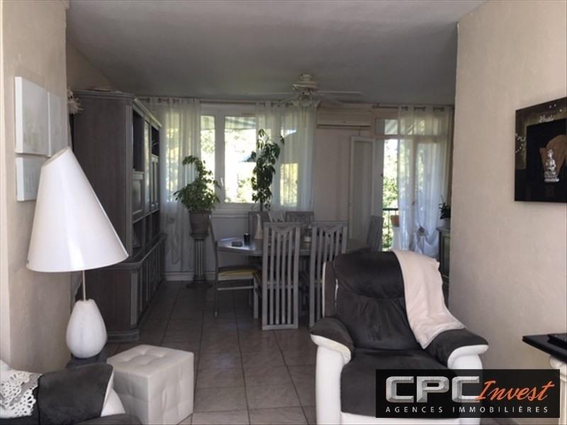 Vente appartement Mourenx 71000€ - Photo 2