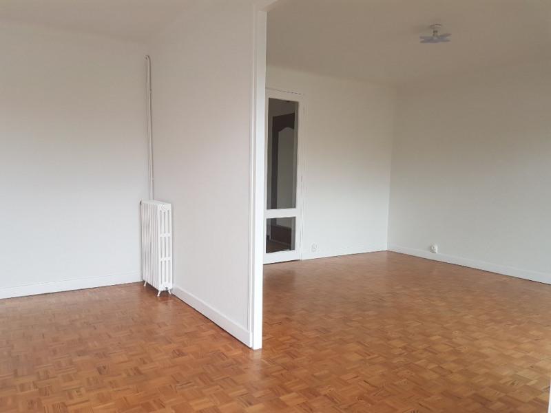Location appartement Aire sur l adour 575€ CC - Photo 4