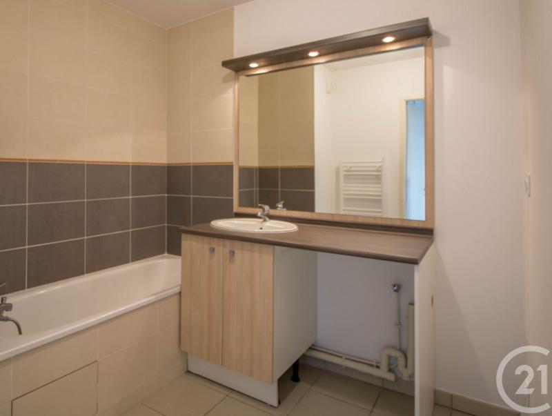 Rental apartment Blagnac 730€ CC - Picture 8