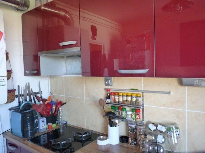 Vente appartement Niort 69900€ - Photo 5