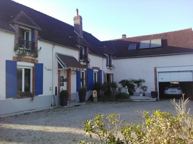Vente maison / villa Bouilly 199000€ - Photo 1