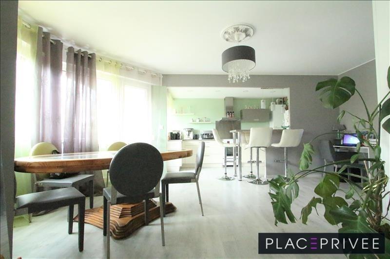 Venta  apartamento Nancy 121000€ - Fotografía 2